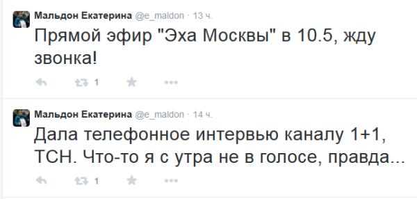 Мальдон3
