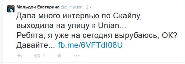Мальдон5
