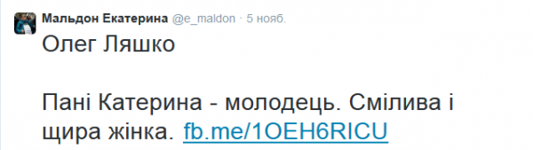 Мальдон7