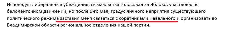 Ефремов4