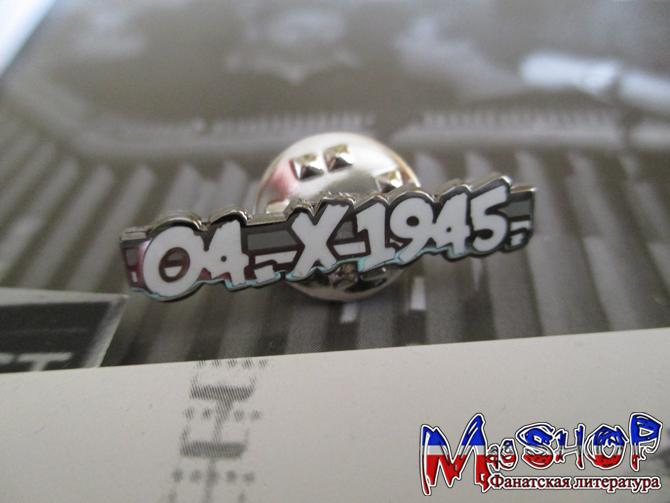 http://ic.pics.livejournal.com/lady_lads/10378739/1022588/1022588_original.jpg