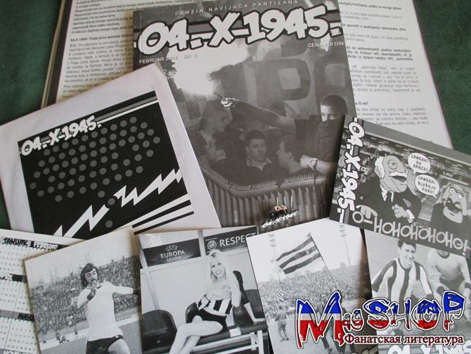 http://ic.pics.livejournal.com/lady_lads/10378739/1022906/1022906_original.jpg