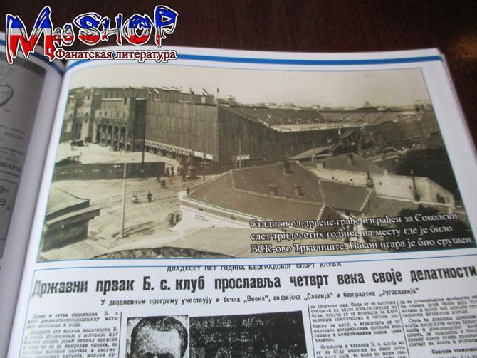 http://ic.pics.livejournal.com/lady_lads/10378739/1073391/1073391_original.jpg