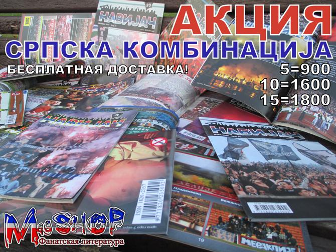 http://ic.pics.livejournal.com/lady_lads/10378739/1159157/1159157_original.jpg
