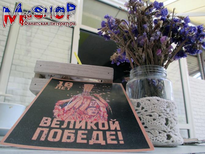 http://ic.pics.livejournal.com/lady_lads/10378739/1163504/1163504_original.jpg