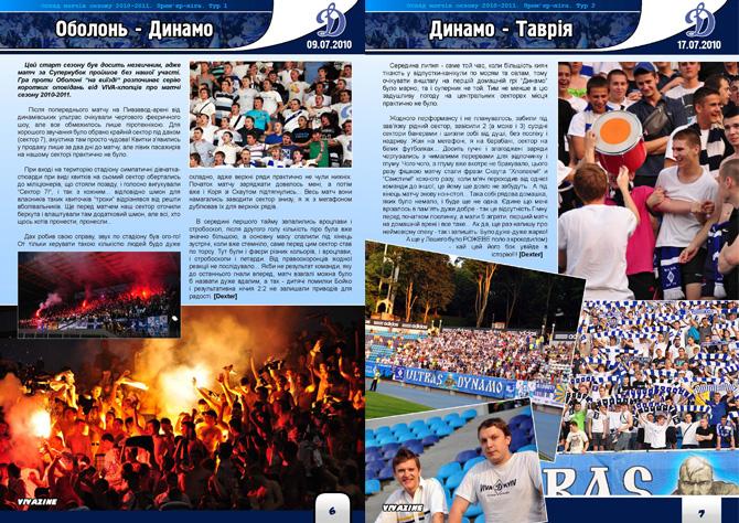 http://ic.pics.livejournal.com/lady_lads/10378739/1164981/1164981_original.jpg