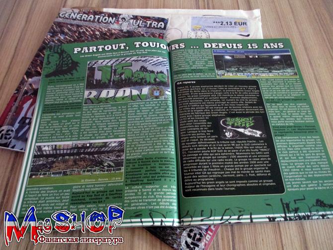 http://ic.pics.livejournal.com/lady_lads/10378739/1168326/1168326_original.jpg