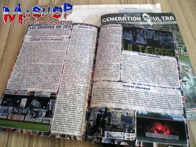 http://ic.pics.livejournal.com/lady_lads/10378739/1168495/1168495_original.jpg