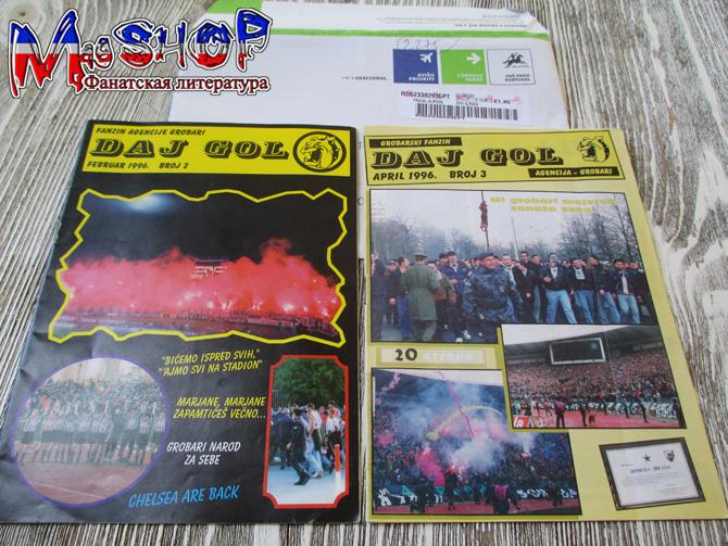 http://ic.pics.livejournal.com/lady_lads/10378739/1170666/1170666_original.jpg