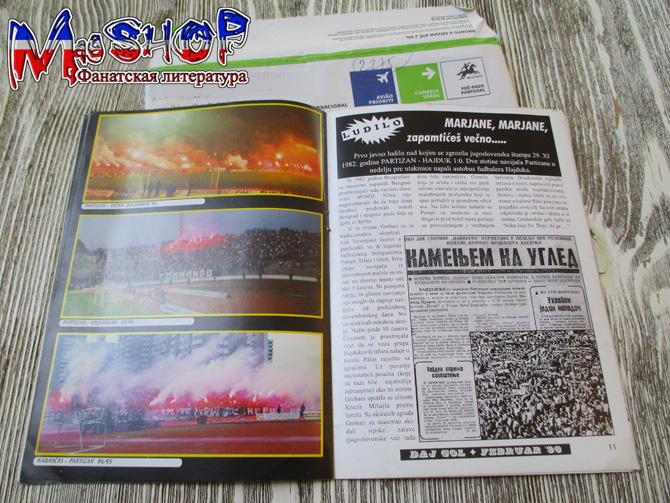 http://ic.pics.livejournal.com/lady_lads/10378739/1170879/1170879_original.jpg