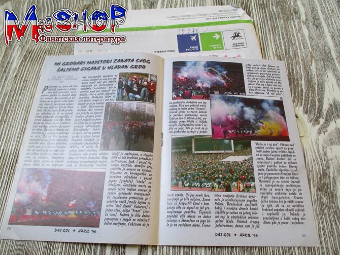 http://ic.pics.livejournal.com/lady_lads/10378739/1171444/1171444_original.jpg