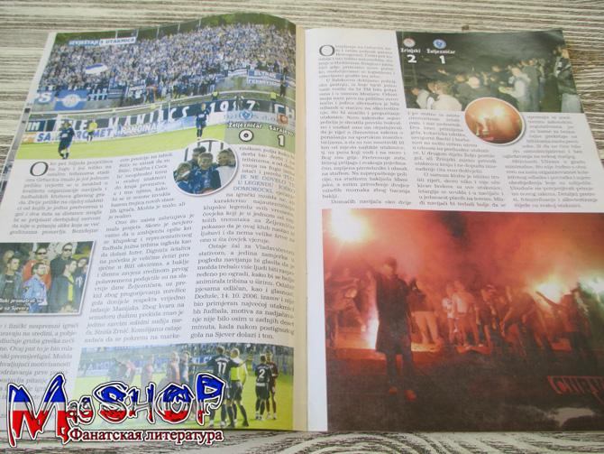 http://ic.pics.livejournal.com/lady_lads/10378739/1173174/1173174_original.jpg