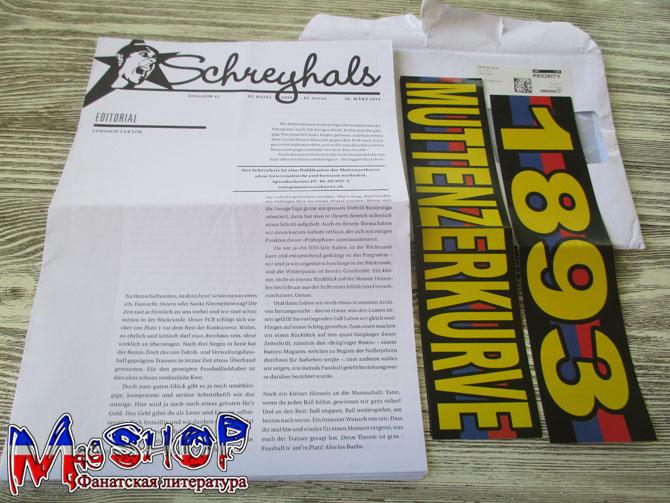 http://ic.pics.livejournal.com/lady_lads/10378739/1185528/1185528_original.jpg