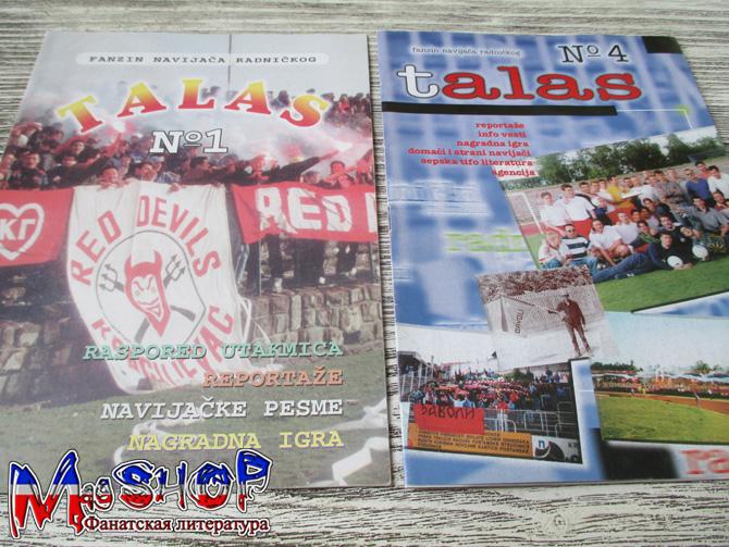 http://ic.pics.livejournal.com/lady_lads/10378739/1186051/1186051_original.jpg