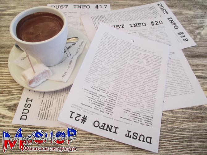 http://ic.pics.livejournal.com/lady_lads/10378739/1191867/1191867_original.jpg