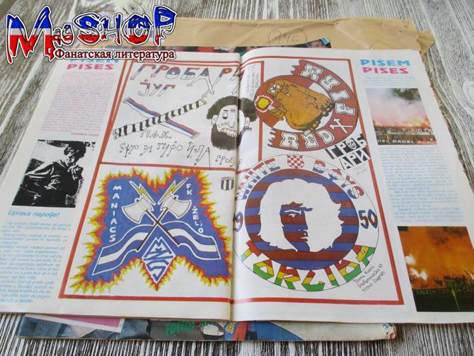 http://ic.pics.livejournal.com/lady_lads/10378739/1197686/1197686_original.jpg