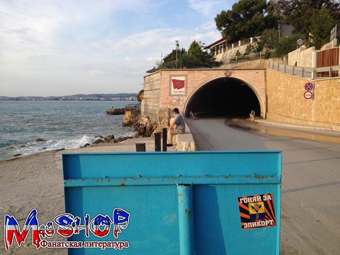 http://ic.pics.livejournal.com/lady_lads/10378739/1214146/1214146_original.jpg