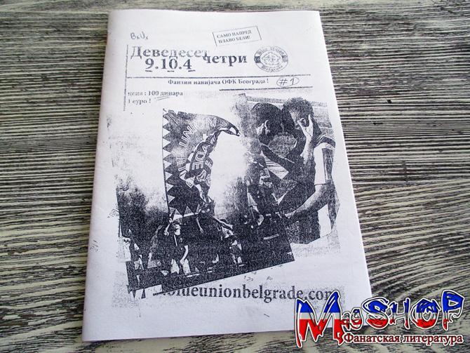 http://ic.pics.livejournal.com/lady_lads/10378739/1218407/1218407_original.jpg