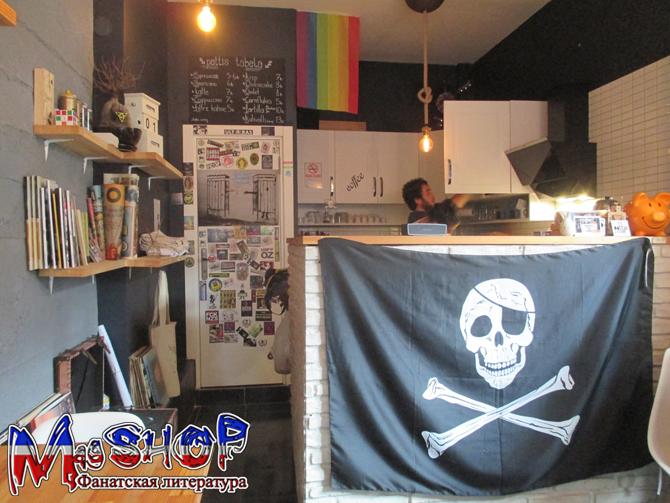http://ic.pics.livejournal.com/lady_lads/10378739/1225053/1225053_original.jpg