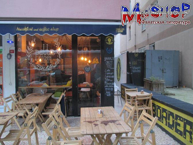 http://ic.pics.livejournal.com/lady_lads/10378739/1225449/1225449_original.jpg