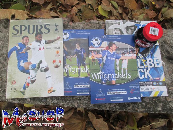 http://ic.pics.livejournal.com/lady_lads/10378739/1229928/1229928_original.jpg