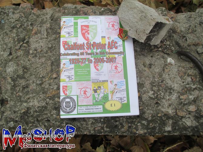 http://ic.pics.livejournal.com/lady_lads/10378739/1230336/1230336_original.jpg