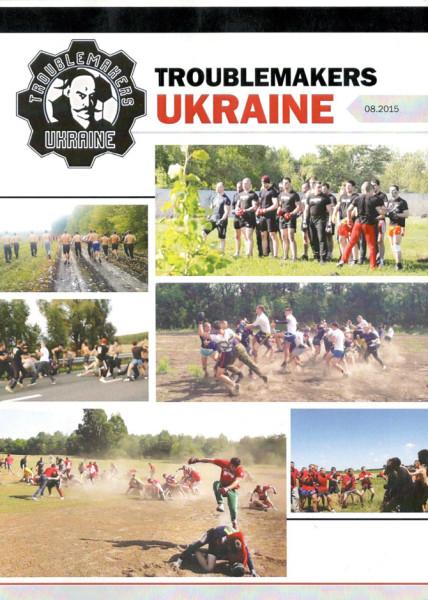 http://ic.pics.livejournal.com/lady_lads/10378739/1284594/1284594_600.jpg