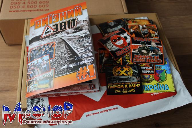 http://ic.pics.livejournal.com/lady_lads/10378739/1324148/1324148_original.jpg