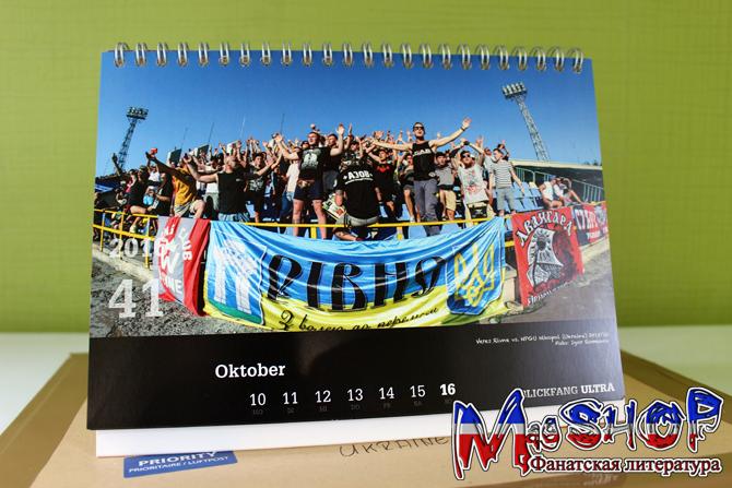 http://ic.pics.livejournal.com/lady_lads/10378739/1395750/1395750_original.jpg