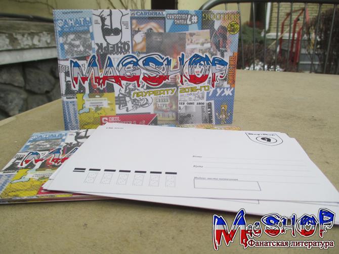 http://ic.pics.livejournal.com/lady_lads/10378739/1396201/1396201_original.jpg