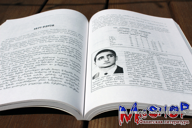 http://ic.pics.livejournal.com/lady_lads/10378739/1409042/1409042_original.jpg