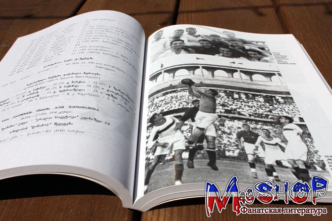 http://ic.pics.livejournal.com/lady_lads/10378739/1409321/1409321_original.jpg