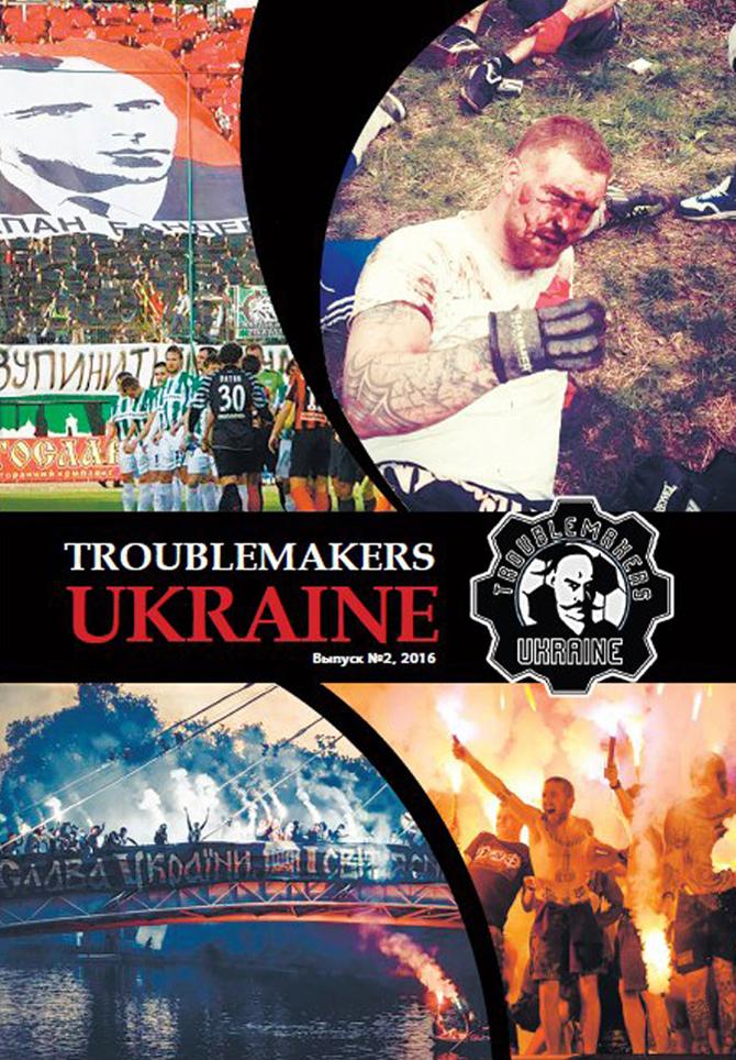 Troublemakers Ukraine_2