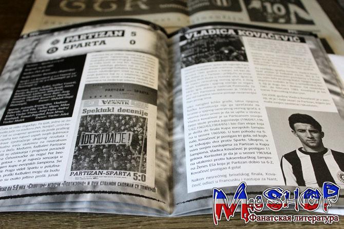 http://ic.pics.livejournal.com/lady_lads/10378739/1416378/1416378_original.jpg