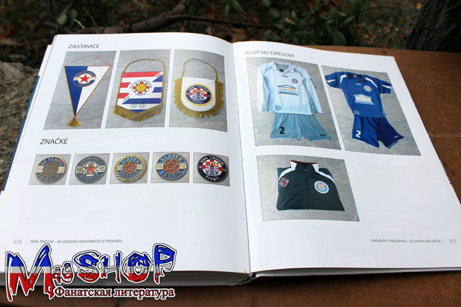 http://ic.pics.livejournal.com/lady_lads/10378739/1432305/1432305_original.jpg