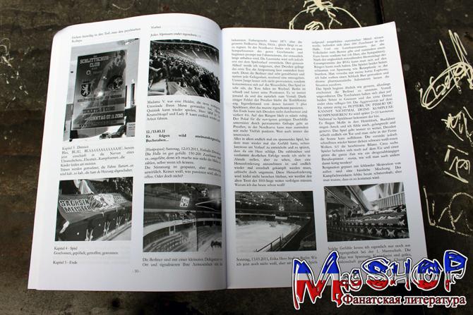 http://ic.pics.livejournal.com/lady_lads/10378739/1432809/1432809_original.jpg