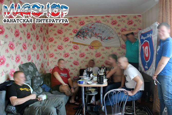 http://ic.pics.livejournal.com/lady_lads/10378739/1474134/1474134_original.jpg