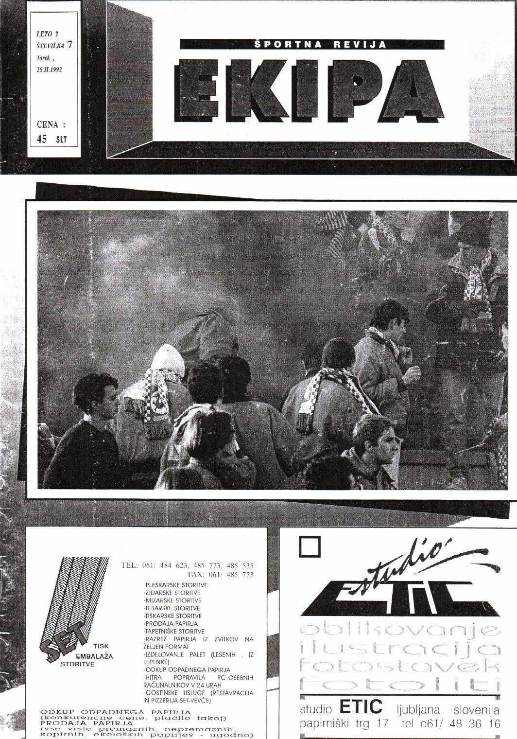 KZN12-6_25-2-1992_Naslovnica