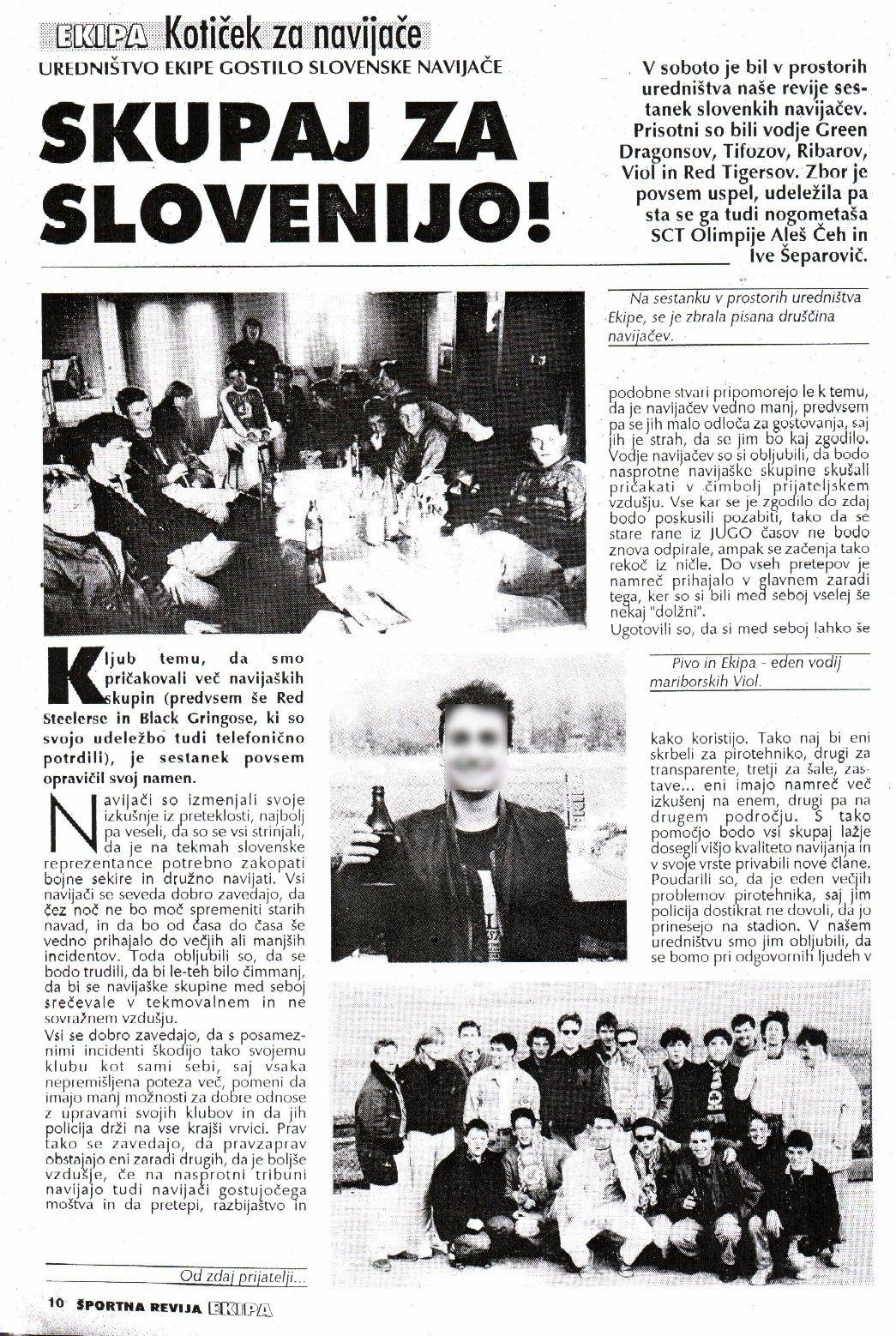 KZN12-1_25_2_1992