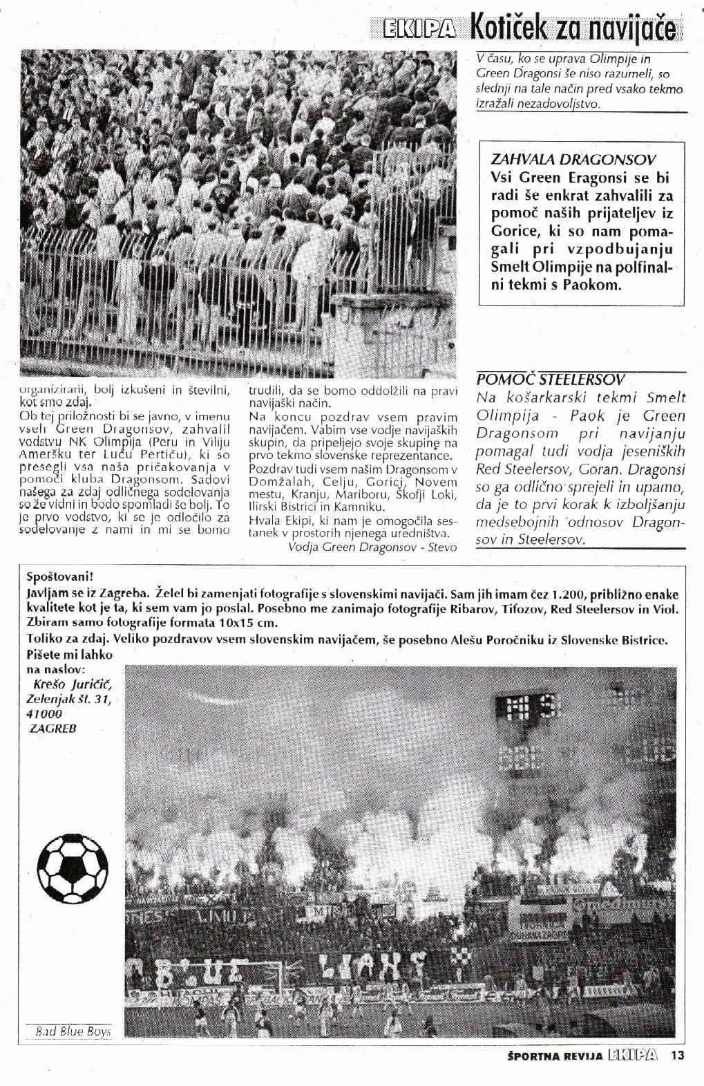 KZN12-4_25_2_1992