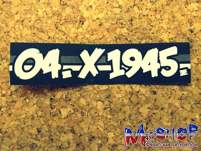 http://ic.pics.livejournal.com/lady_lads/10378739/387573/387573_original.jpg