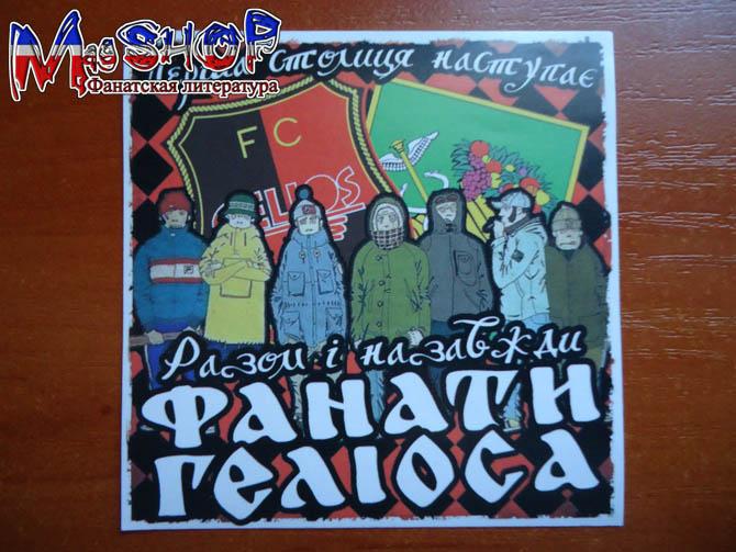 http://ic.pics.livejournal.com/lady_lads/10378739/387845/387845_original.jpg