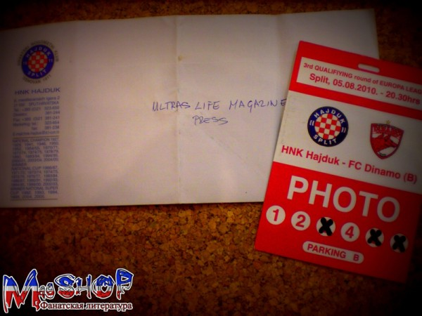 http://ic.pics.livejournal.com/lady_lads/10378739/390624/390624_600.jpg