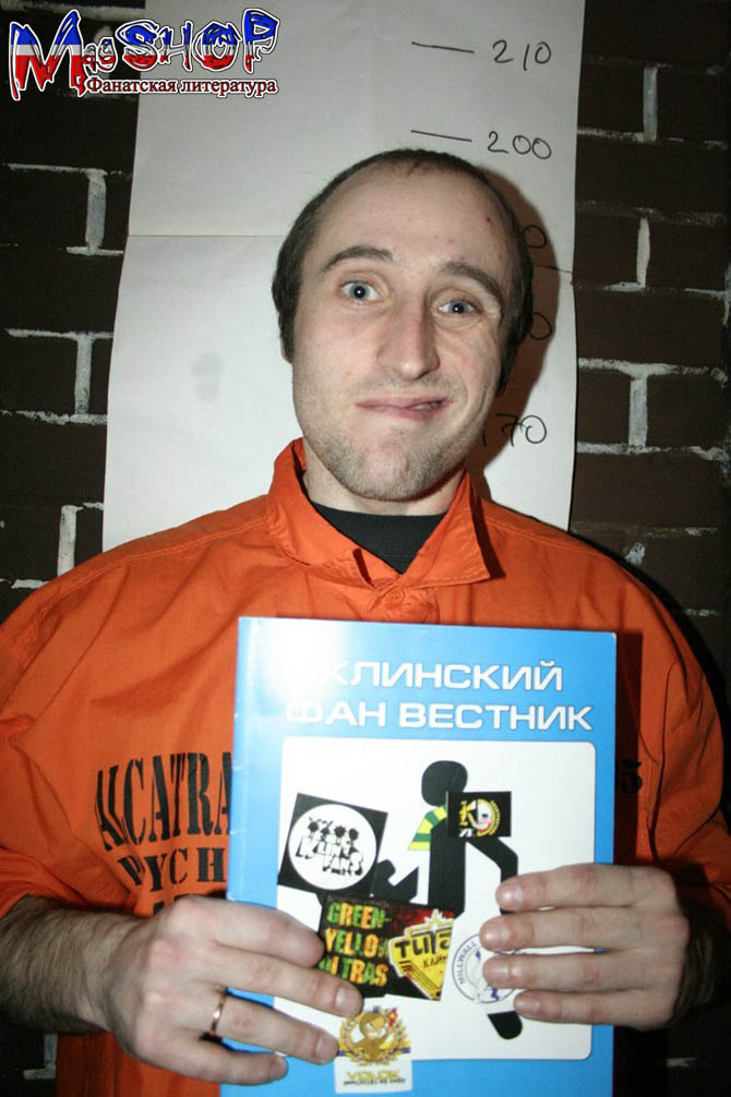 http://ic.pics.livejournal.com/lady_lads/10378739/390663/390663_original.jpg