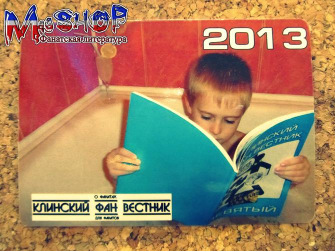 http://ic.pics.livejournal.com/lady_lads/10378739/393488/393488_original.jpg