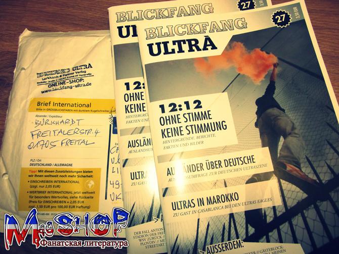 http://ic.pics.livejournal.com/lady_lads/10378739/402766/402766_original.jpg