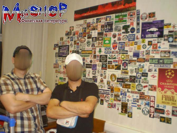 http://ic.pics.livejournal.com/lady_lads/10378739/408052/408052_original.jpg