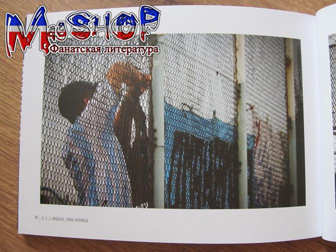 http://ic.pics.livejournal.com/lady_lads/10378739/430686/430686_original.jpg