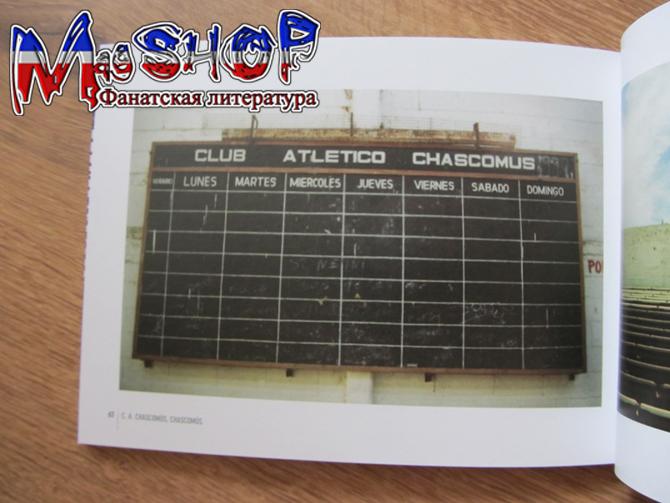 http://ic.pics.livejournal.com/lady_lads/10378739/431090/431090_original.jpg