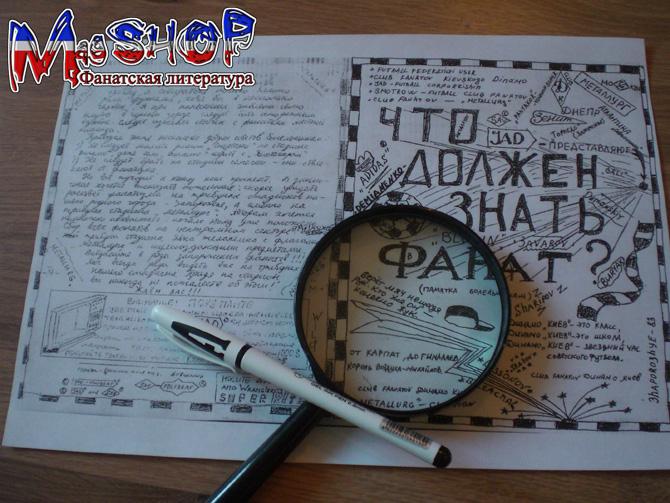 http://ic.pics.livejournal.com/lady_lads/10378739/434049/434049_original.jpg